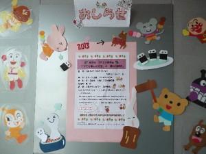 P1000979(1)