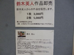 P1040564(1)